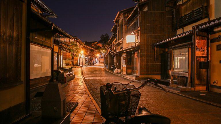 Japonia to wspaniały kraj do odwiedzenia